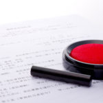 必見!家庭教師の個人契約でありがちなトラブル事例と対策5選